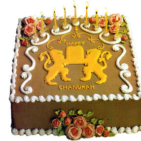 Happy Chanukah Cake
