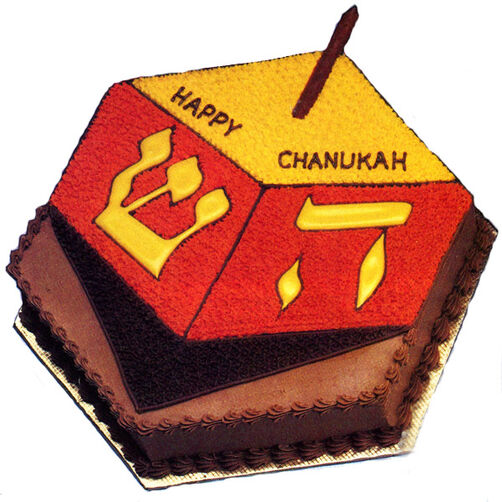 Little Toy Dreidel Cake